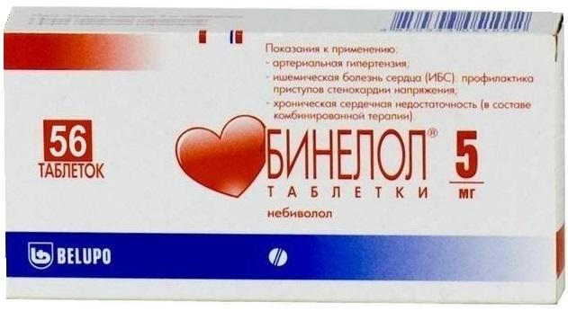 БИНЕЛОЛ таблетки 5 мг 56 шт.
