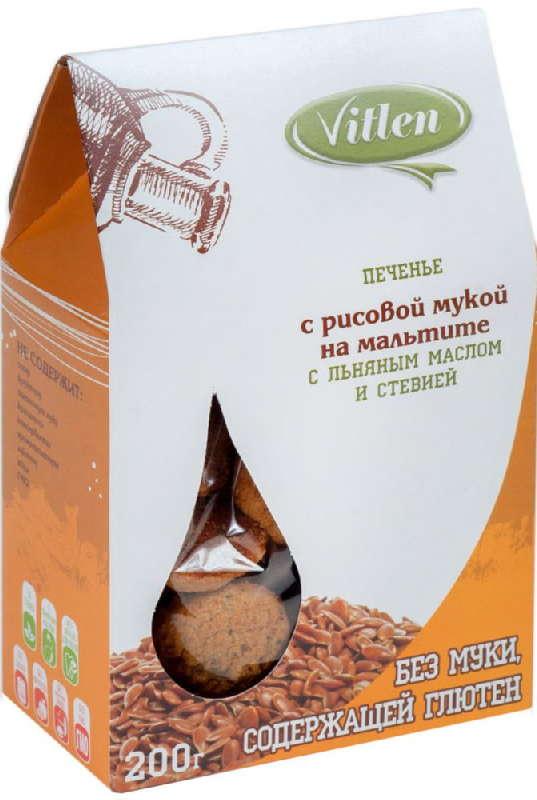 Витлен печенье с рисовой мукой на мальтите с льняным маслом и стевией 200г, фото №1