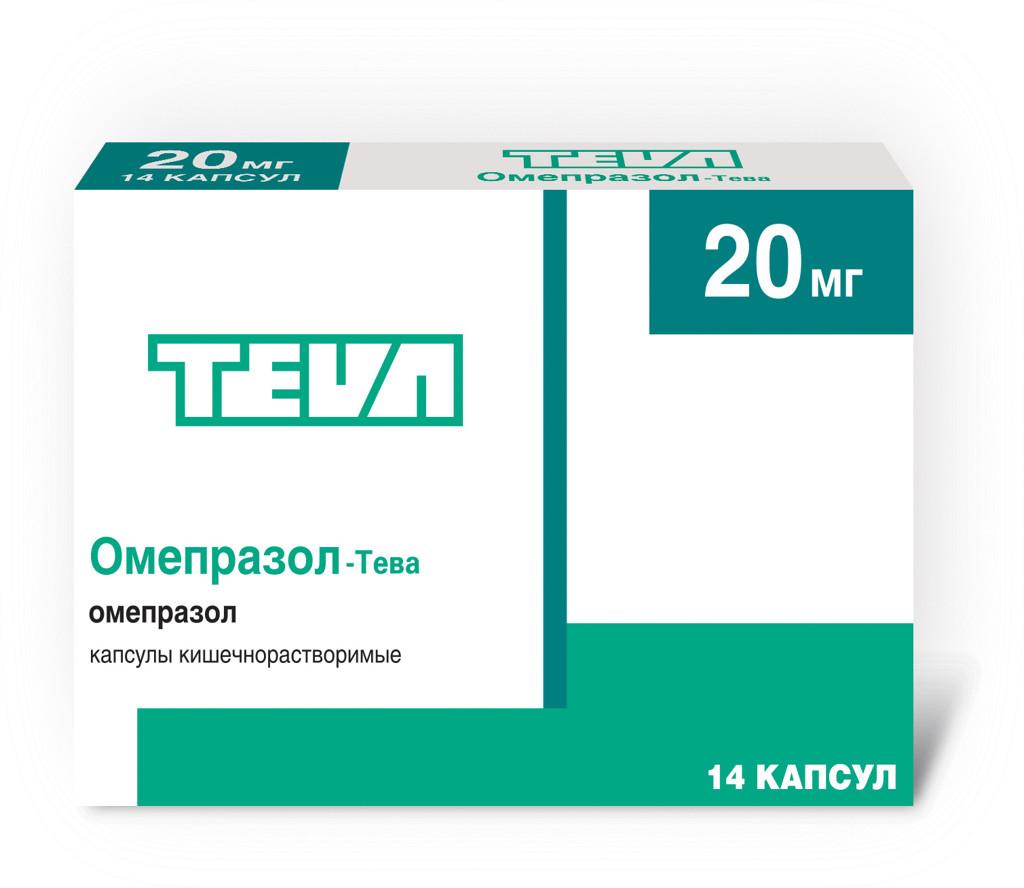 ОМЕПРАЗОЛ-ТЕВА 20мг 14 шт. капсулы кишечнорастворимые