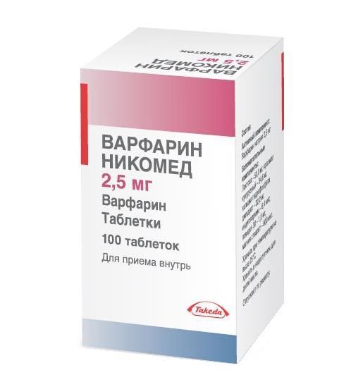 Варфарин никомед 2,5мг 100 шт. таблетки, фото №1