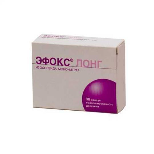 ЭФОКС ЛОНГ капсулы 50 мг 30 шт.