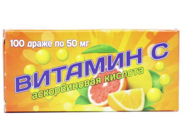 АСКОРБИНОВАЯ КИСЛОТА драже 100 шт.