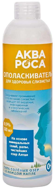 Аквароса ополаскиватель минеральный для полости рта 0,9% 300мл, фото №1