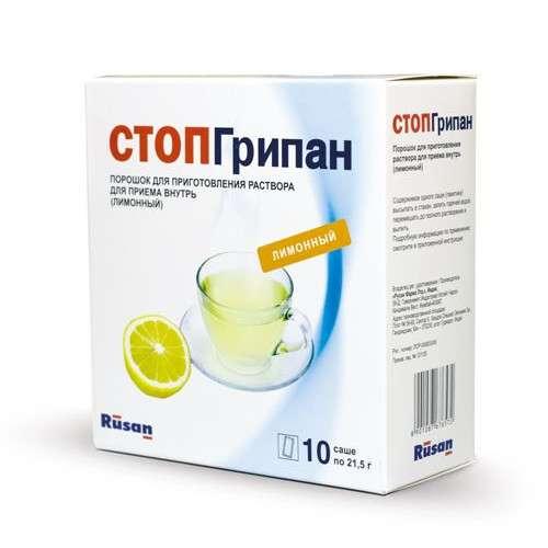 Стопгрипан 10 шт. порошок для приготовления раствора для приема внутрь лимон rusan pharma, фото №1