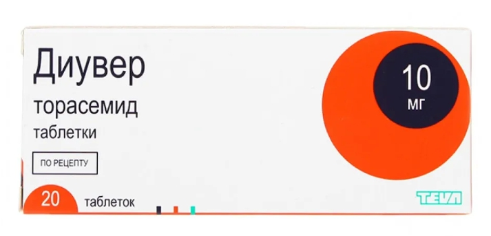 ДИУВЕР таблетки 10 мг 20 шт.