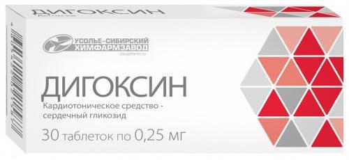 ДИГОКСИН 0,25мг 30 шт. таблетки Усолье-Сибирский ХФЗ АО