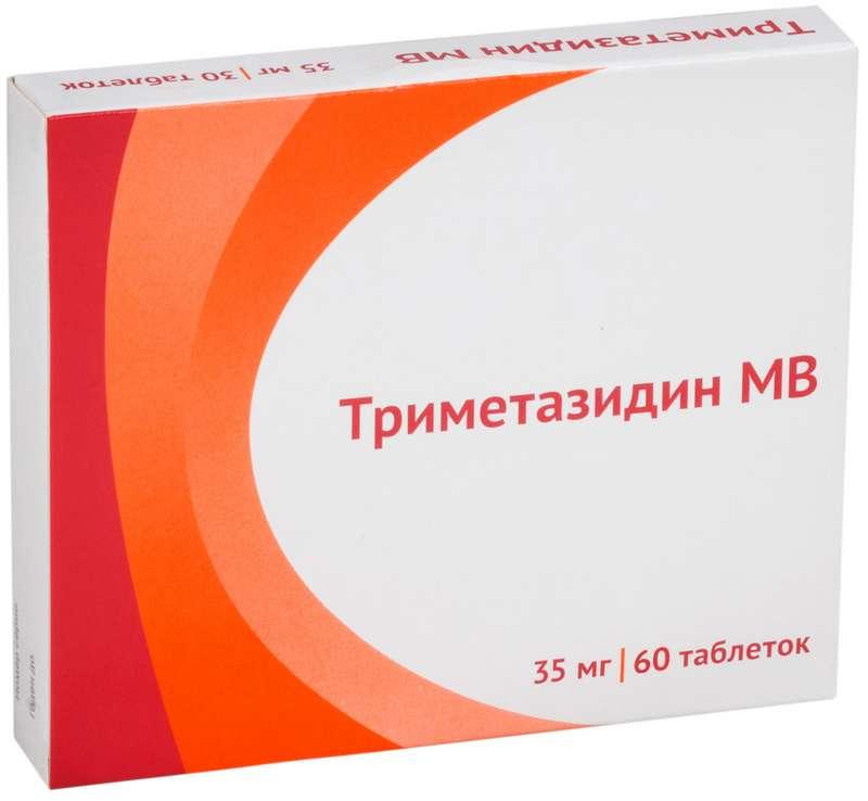 ТРИМЕТАЗИДИН МВ таблетки 35 мг 60 шт.