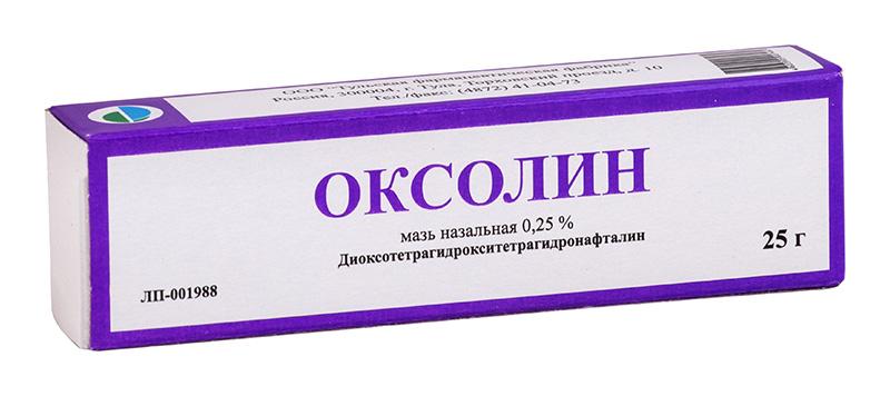 ОКСОЛИН 0,25% 25г мазь назальная