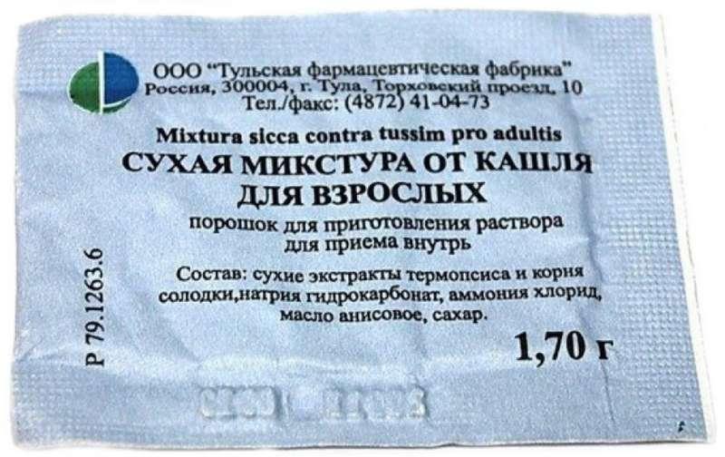 МИКСТУРА ОТ КАШЛЯ ДЛЯ ВЗРОСЛЫХ СУХАЯ 1,7г порошок для приготовления раствора для приема внутрь