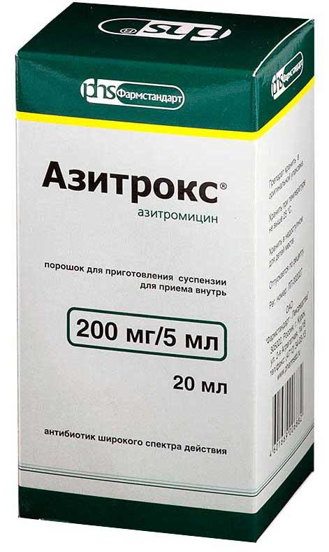Азитрокс 200мг/5мл 1 шт. порошок для приготовления суспензии для приема внутрь, фото №1