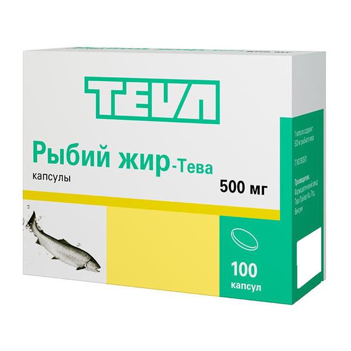 РЫБИЙ ЖИР-ТЕВА капсулы 500 мг 100 шт.