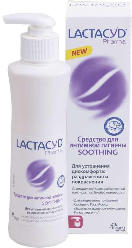 Лактацид фарма средство для интимной гигиены смягчающее 250мл, фото №1