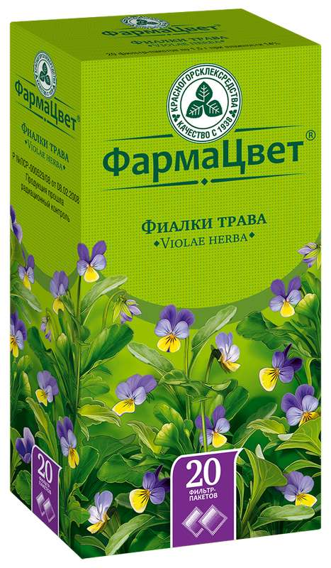 Фиалка трехцветная трава 20 шт. фильтр-пакет, фото №1