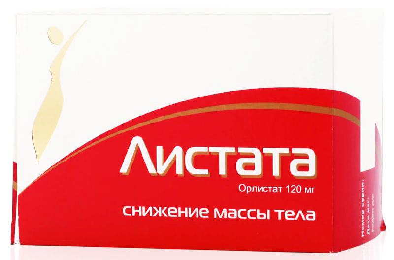ЛИСТАТА 120мг 40 шт. таблетки покрытые пленочной оболочкой