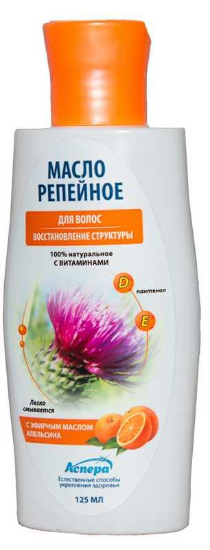 Аспера масло репейное апельсин 125мл, фото №1