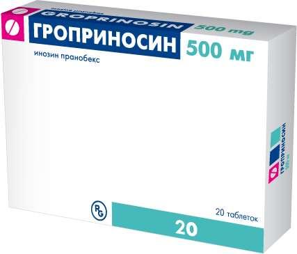 Гроприносин 500мг 20 шт. таблетки, фото №1
