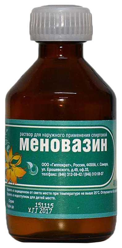 Меновазин 40мл раствор для наружного применения спиртовой, фото №1