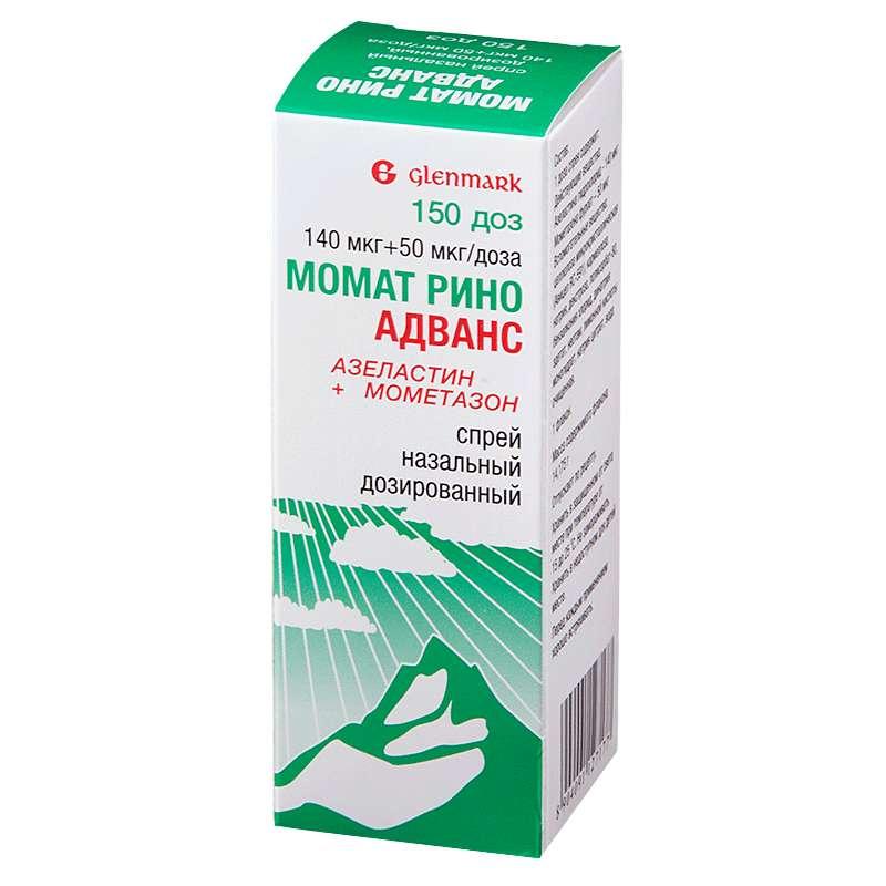 МОМАТ РИНО АДВАНС 140мкг+50мкг/доза спрей назальный дозированный 150доз