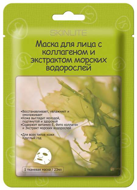 Скинлайт маска для лица коллаг с экстр водор, фото №1