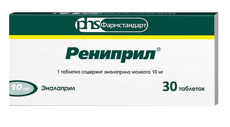 РЕНИПРИЛ 10мг 30 шт. таблетки