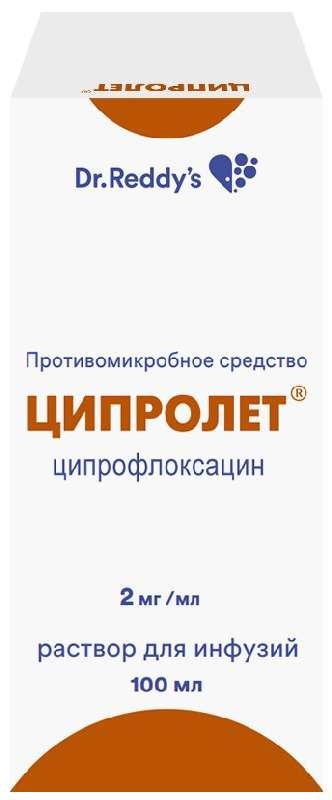 ЦИПРОЛЕТ 2мг/мл 100мл раствор для инфузий