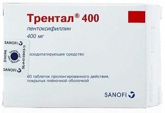 Трентал 400 60 шт. таблетки пролонгированного действия, покрытые пленочной оболочкой