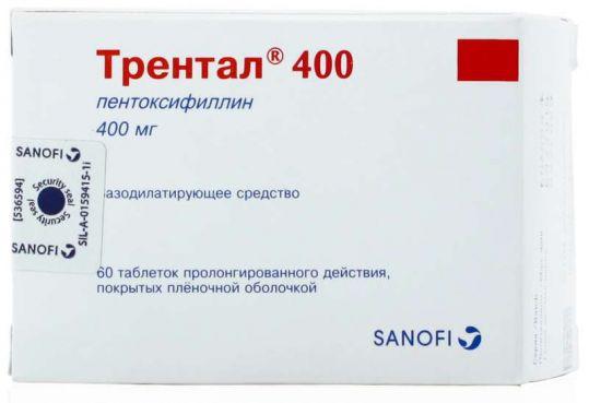 Трентал 400 60 шт. таблетки пролонгированного действия, покрытые пленочной оболочкой, фото №1