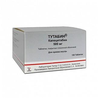Тутабин 500мг n120 таб. покрытые пленочной оболочкой