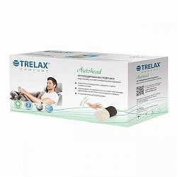 Трелакс подушка ортопедическая п16 автохэд под голову на автомобильное сидение серая