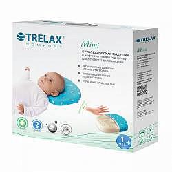 Трелакс подушка ортопедическая п27 мими с эффектом памяти для детей от 1 до 18 месяцев