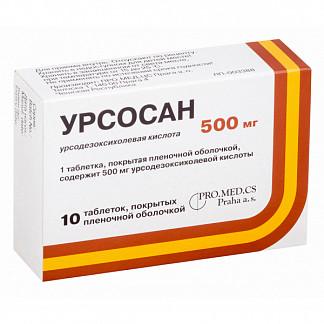 Урсосан форте 500мг 10 шт. таблетки покрытые пленочной оболочкой