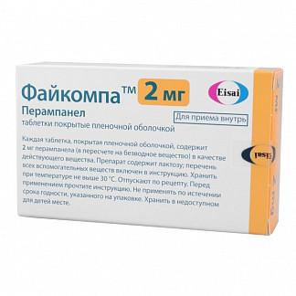 Файкомпа 2мг 7 шт. таблетки покрытые пленочной оболочкой