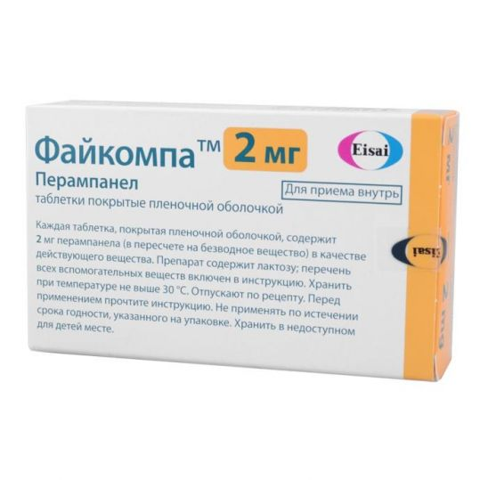Файкомпа 2мг 7 шт. таблетки покрытые пленочной оболочкой, фото №1