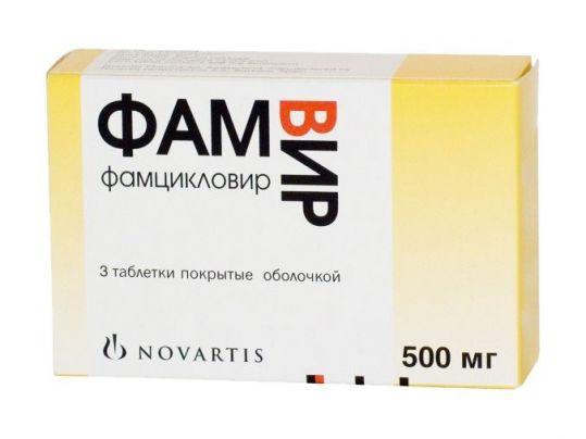 Фамвир 500мг 3 шт. таблетки покрытые оболочкой, фото №1