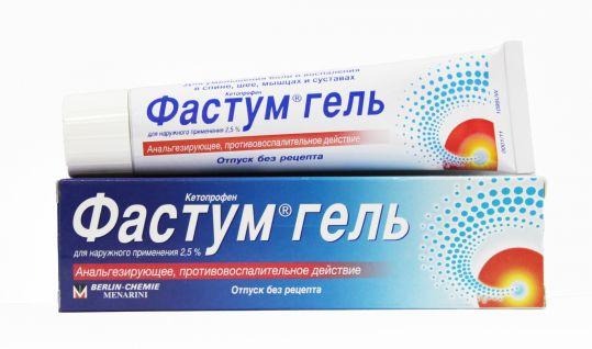 Фастум 2,5% 100г гель для наружного применения a.menarini manufacturing logistics, фото №1