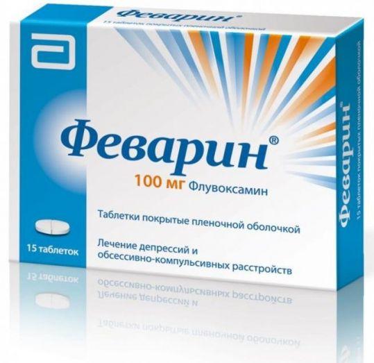 Феварин 100мг 15 шт. таблетки, фото №1