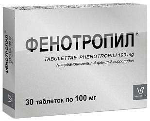 Фенотропил 100мг 30 шт. таблетки