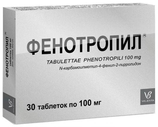 Фенотропил 100мг 30 шт. таблетки, фото №1