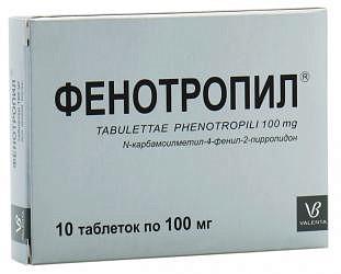 Фенотропил 100мг 10 шт. таблетки