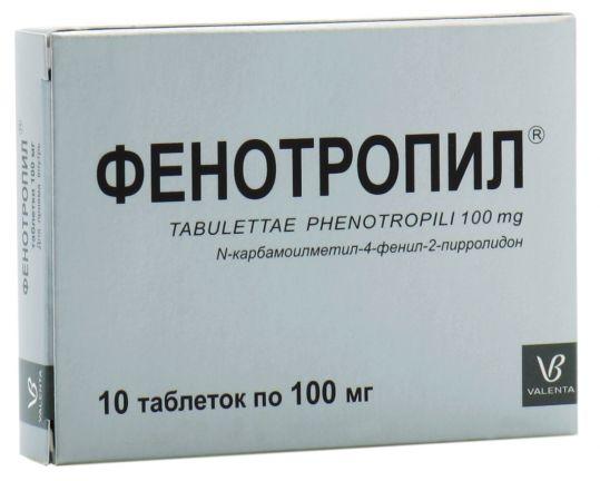 Фенотропил 100мг 10 шт. таблетки, фото №1