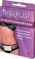 Фраупласт пластырь при менструальной боли 2 шт.
