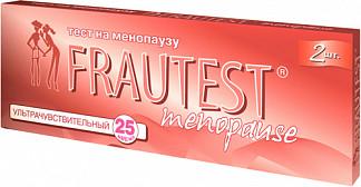 Фраутест менопауза тест для определения менопаузы 2 шт.