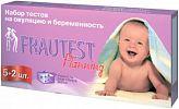 Фраутест планнинг тест на овуляцию n5+2 теста для определения беременности