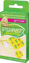 Люкспласт пластырь детский полимерная основа 20 шт.