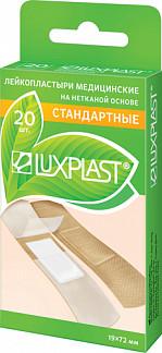 Люкспласт пластырь 1,9х7,2 20 шт. нетканая основа телесный