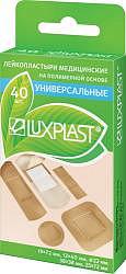 Люкспласт пластырь ассорти полимерная основа телесный 40 шт.