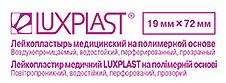 Люкспласт пластырь перфорированный полимерная основа прозрачный 10 шт.