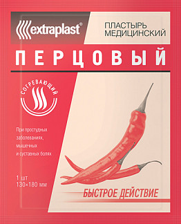 Экстрапласт пластырь перцовый 130х180