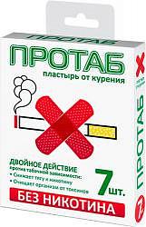 Протаб пластырь от курения 7 шт.