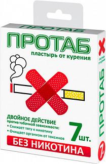 Протаб пластырь от курения n7